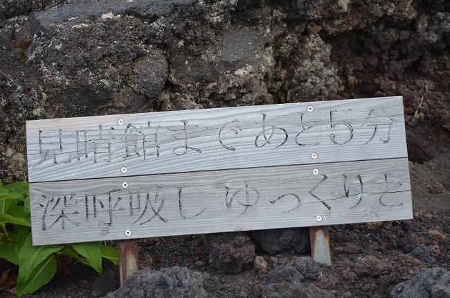 富士山__128