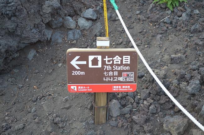 富士山__92