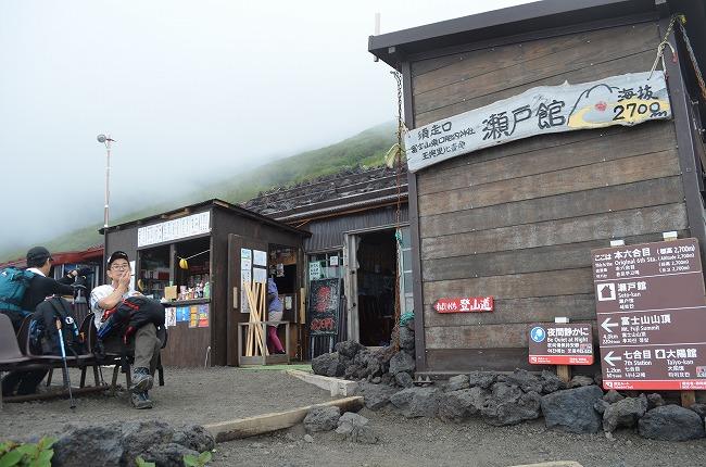 富士山__73