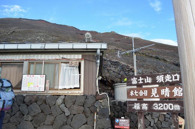 富士山_169 (84)