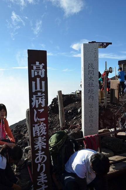 富士山_169 (113)