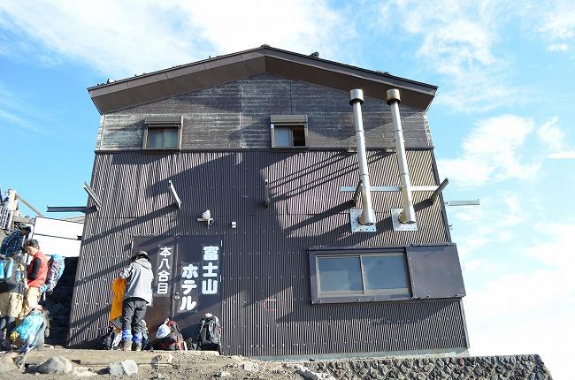 富士山_169 (107)