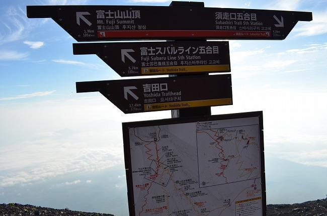 富士山_169 (96)