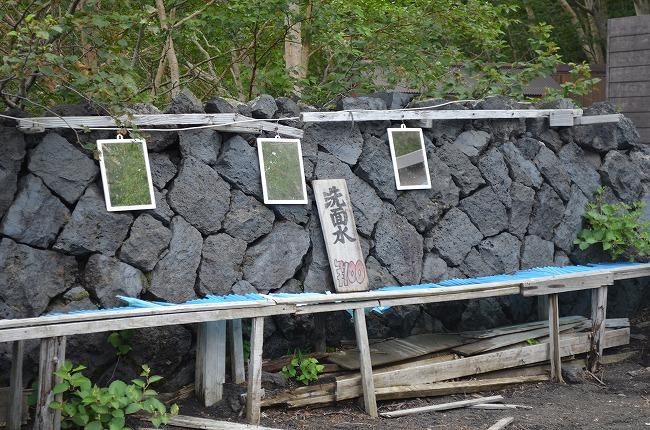 富士山_169 (248)