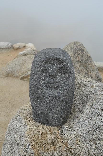 燕岳1 (224)