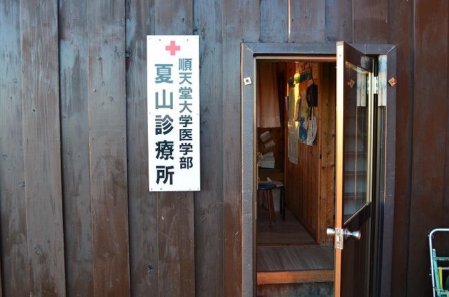 燕岳2 (44)