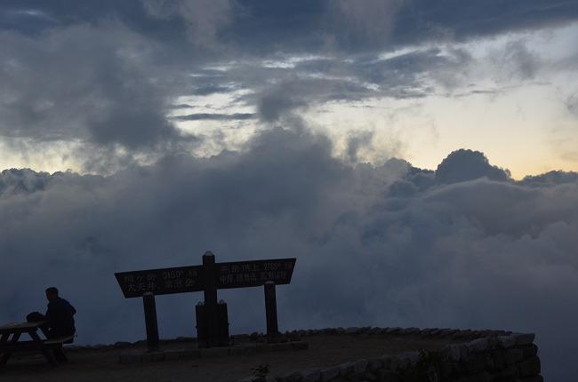 燕岳1 (397)