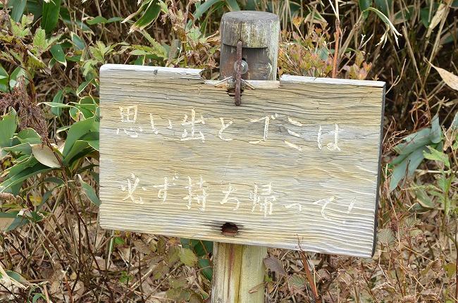 谷川岳__102