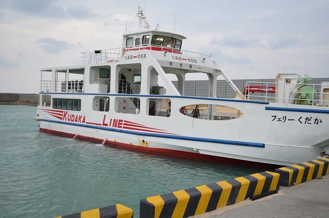 沖縄_2012 (101)