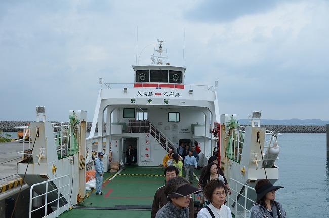 沖縄_2012 (65)