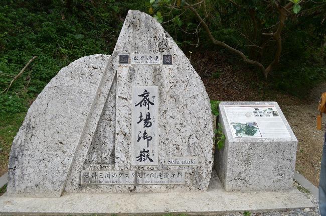 沖縄_2012 (49)