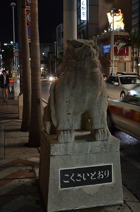 沖縄_2012 (304)