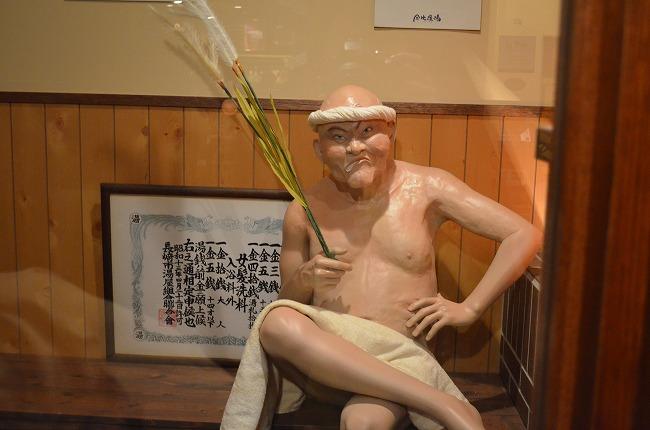 沖縄_2012 (307)