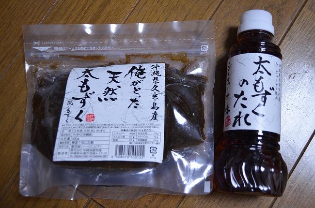沖縄_2012 (340)