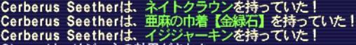 2012y12m21d_030109889.jpg