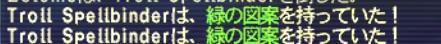 2012y12m22d_020211461.jpg