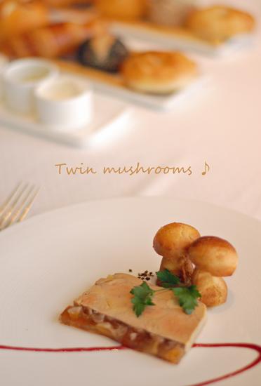 Aso-mushroom.jpg