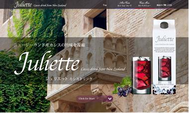 juliette_webshot_20141021100852635.png