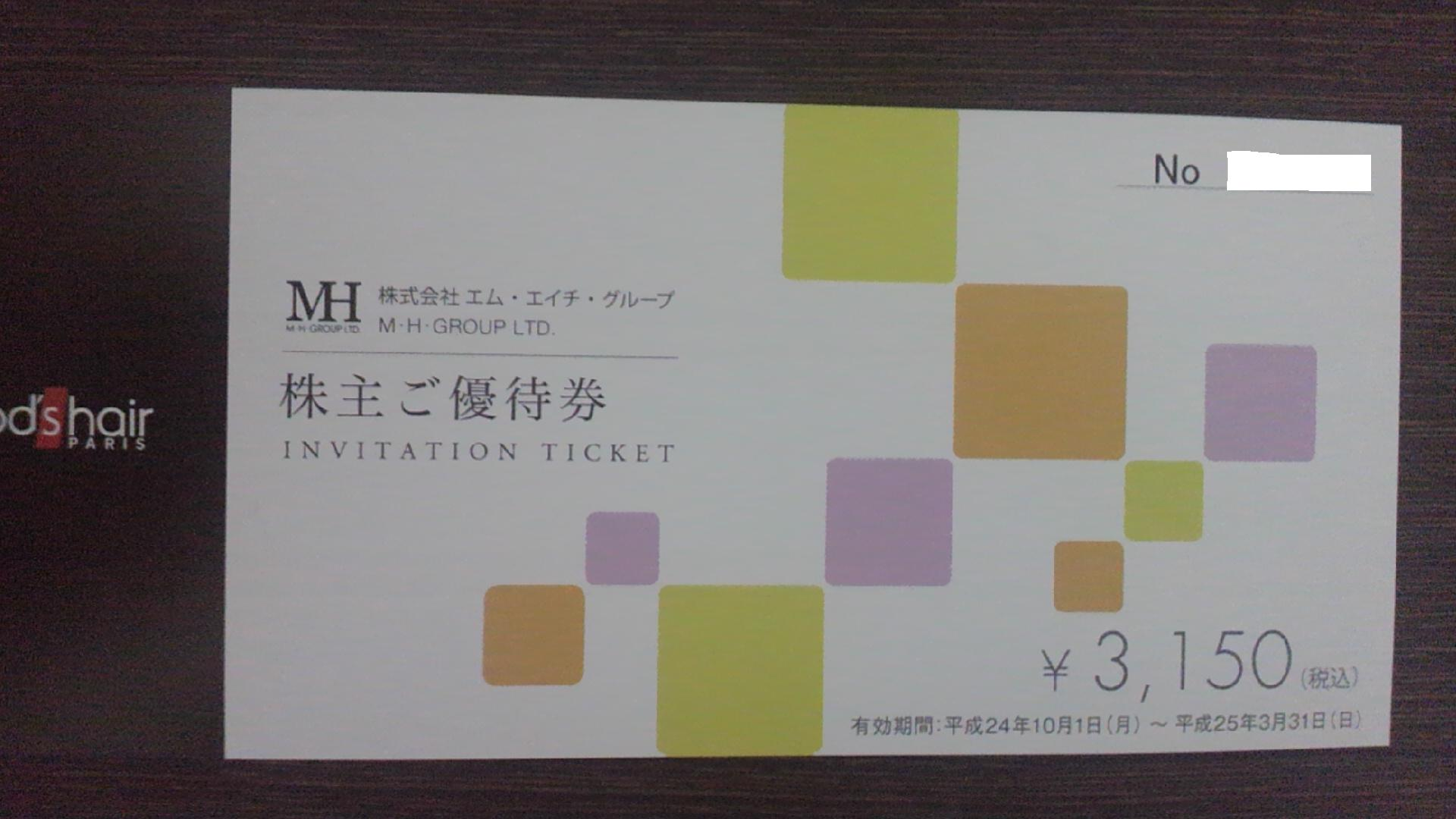 2012092918470000.jpg