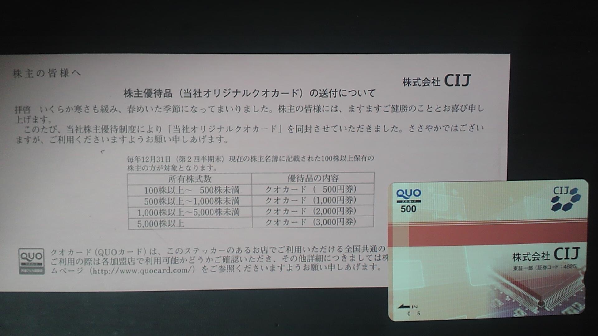 2013030420140000.jpg