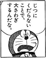 tc1_search_naver_jpCAUCBM5E.jpg