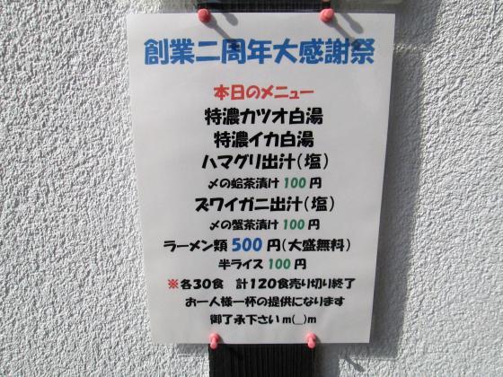 01_convert_20130306200450.jpg