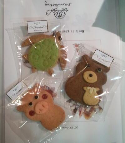 ジロンボのクッキー