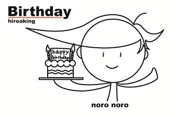 noro03.jpg