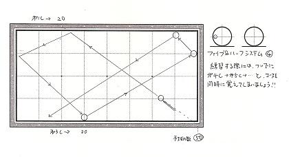 20120714_A-01.jpg