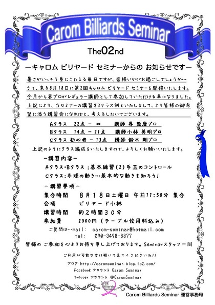 2012080300462599c.jpg