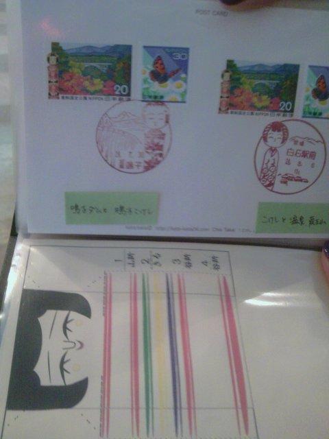 kokeshi2.jpg