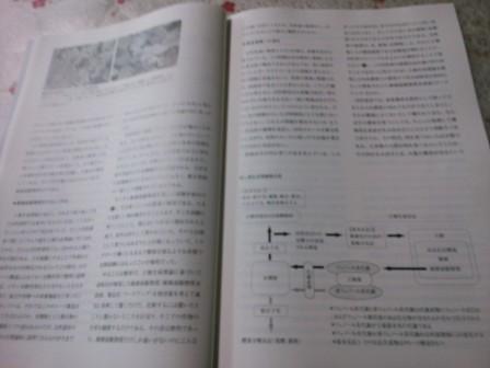 KIMG0130a.jpg