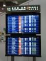 201410成田空港出発案内板