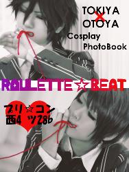 トキヤ×音也紙媒体写真集『ROULETTE BEAT』
