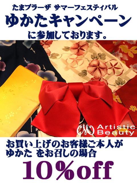 00_Yukata_20120716_01.jpg
