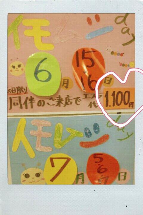 rakugaki_20120525_0016.jpg