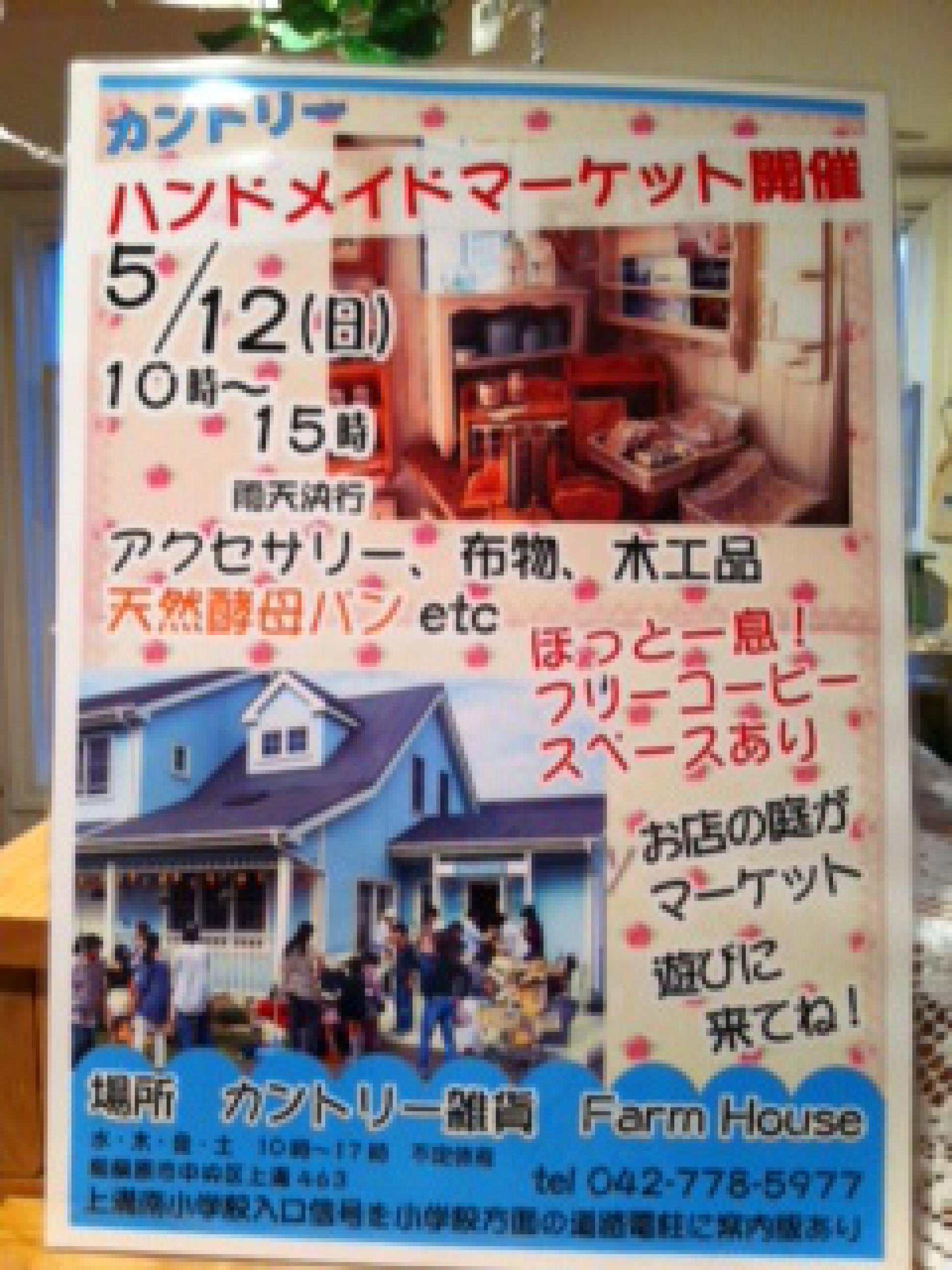 moblog_31c8d7ba.jpg