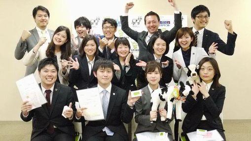 カウテレビジョン入社式2017