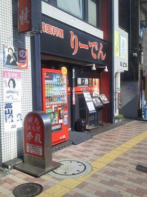 NEC_1603.jpg