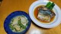 かまぼことエンドウの卵とじ サバの醤油炊き 20180123