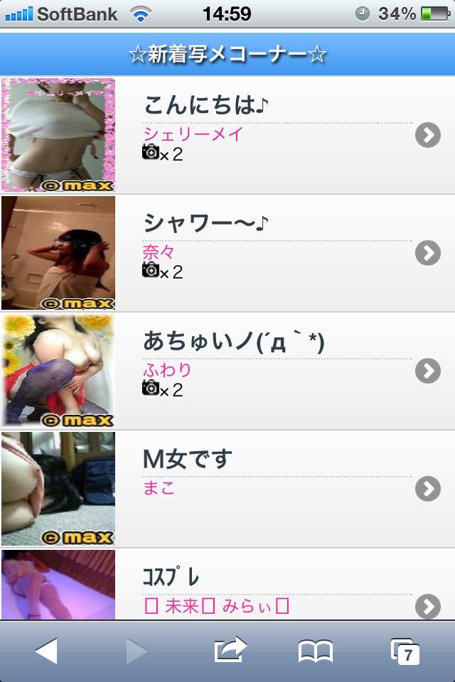 fc2blog_20120712100904d10.jpg