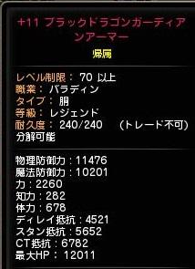 20141202190208aa2.jpg
