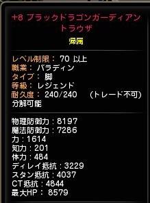 20141202190209dc5.jpg
