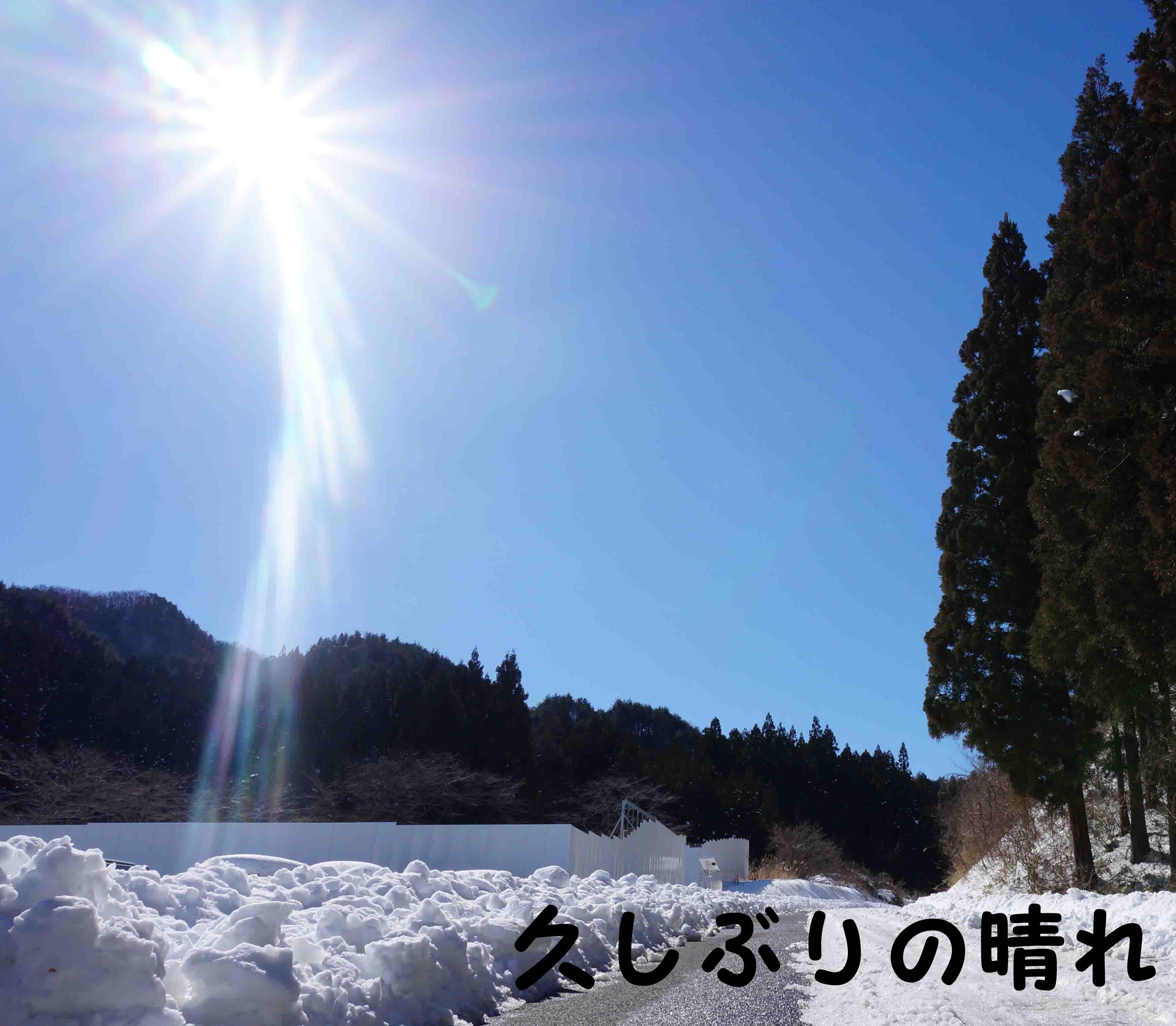 20140211180729e00.jpg
