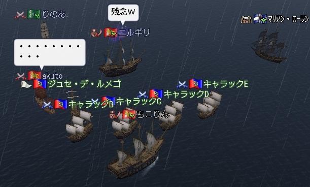 20121031132203bbf.jpg