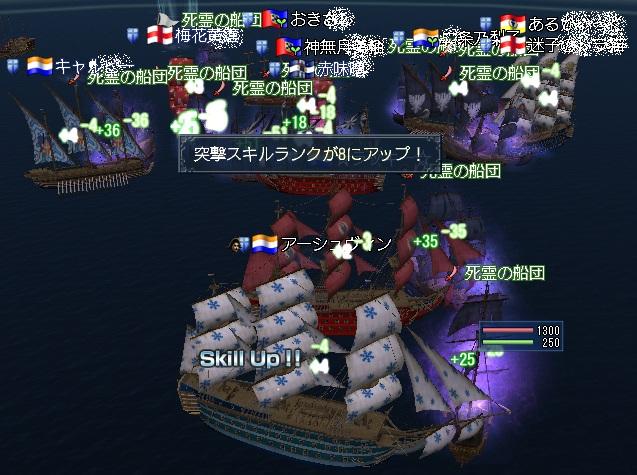 20121106194607ec6.jpg