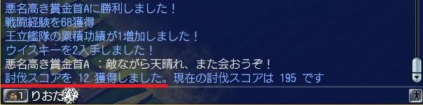 2012110713514030f.jpg