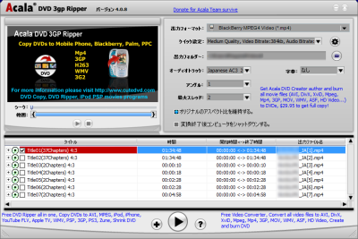 ACALA DVD 3GP RIPPER DRIVERS FOR MAC