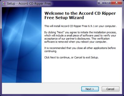 Accord CD Ripper Free インストール