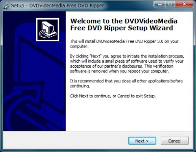 DVDVideoMedia Free DVD Ripper インストール